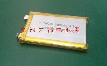 624055聚合物锂电池