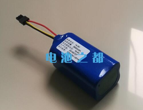 14.8V2500mAh18650锂电池组国标标准