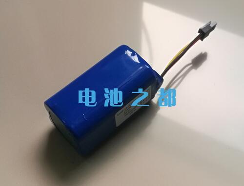 工业用4串14.8V18650锂电池组