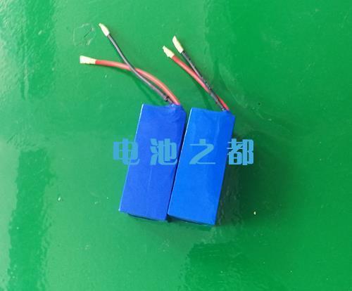 电动冰钻机专用锂电池组