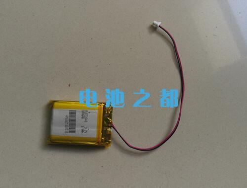 成品PL603040聚合物锂电池
