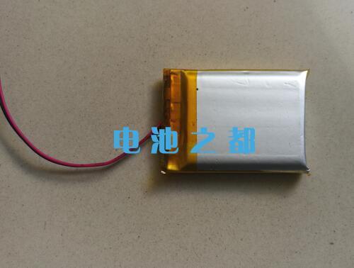 聚合物603040-800mAh锂电池