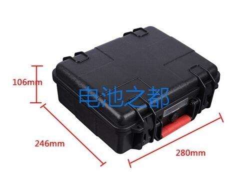 手提储能电池尺寸标识图