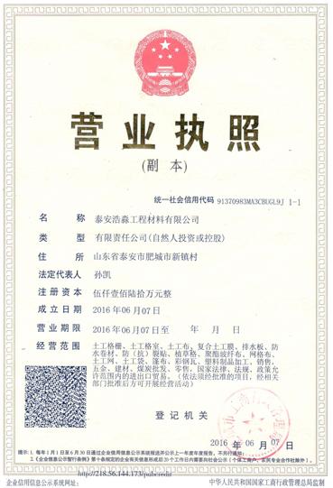 2019太阳城娱乐手机版