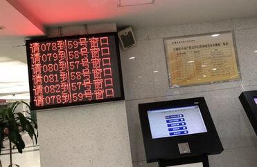 重庆LED显示屏安装室内案例!
