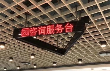 重庆led显示屏施工案例!