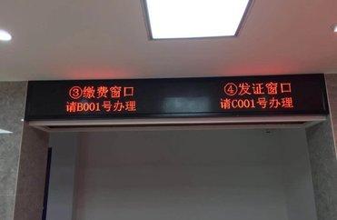 2018年重庆LED显示屏安装效果案例