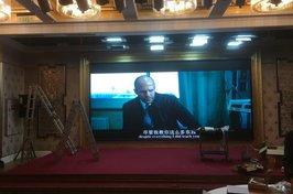 重庆LED显示屏安装P3案列,重庆亚南酒店舞台安装20平方