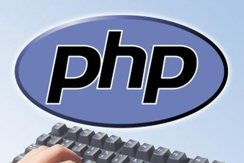 php開源