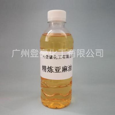 登豪油酸厂家的精炼亚麻油产品