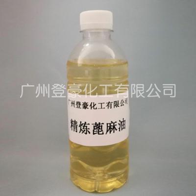 登豪油酸厂家的精炼蓖麻油产品