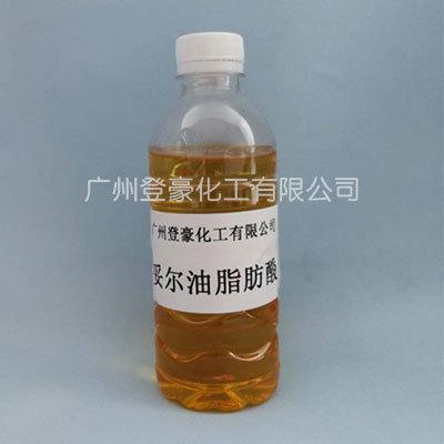 妥尔油脂肪酸