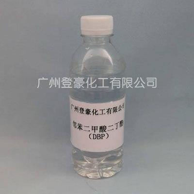 邻本二甲酸二丁酯