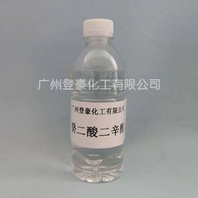 登豪油酸厂家的癸二酸二辛酯产品