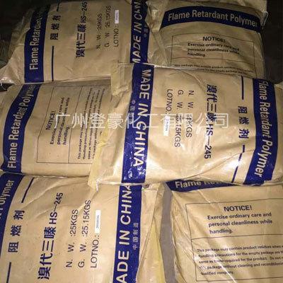 登豪油酸厂家的溴代三嗪产品