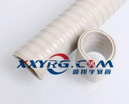 XXYRG0117牙科设备抽吸软管