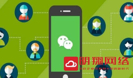微信小程序是如何助攻餐饮业的?