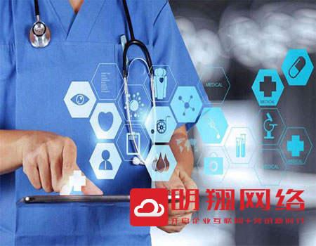 广州网站建设的目的是什么?