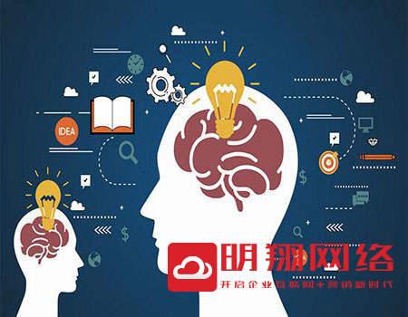 广州网站建设:网站建设需要什么软件?