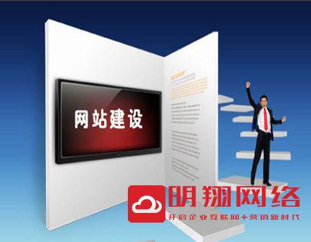 广州网站建设价格多少钱?