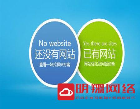 广州网站建设工作室