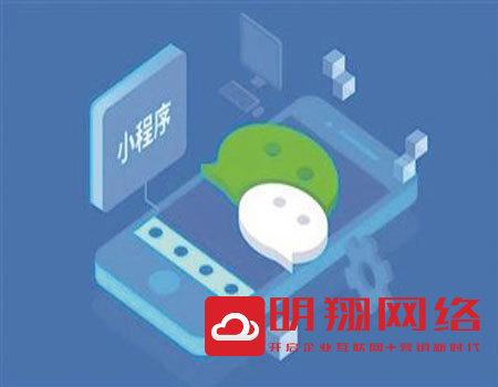 微信小程序开发教程