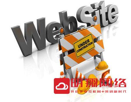 白云网站设计,做网站建设有什么需要注意的?