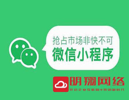 惠州餐饮小程序开发合同,签署小程序开发合同需要注意什么?