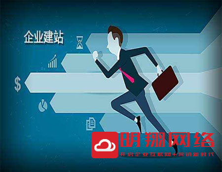 想做一个官网,在广州有什么好的网站建设公司介绍的?