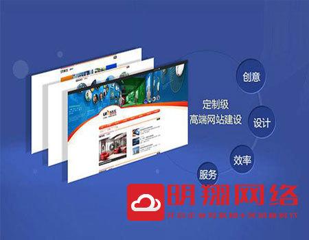 江门网站建设工作室或公司哪家好?江门建一个网站的费用大概有多少?