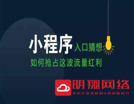 广州家具小程序有用吗?小程序对于给家具行业有什么用?
