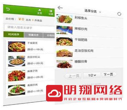 白云餐饮微信小程序开发定制哪家好?做的好的微信小程序餐饮案例有哪些?