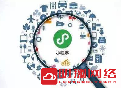 广州微信小程序页面开发教程,微信上小程序怎么制作?
