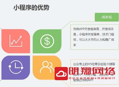广州微信小程序直播优势有哪些?适合商业直播的行业有哪些?