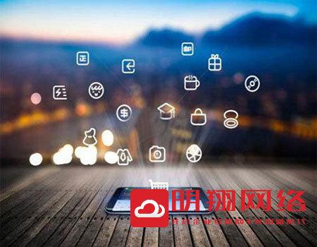 2020年广东哪家网站制作公司好?广州企业网页制作哪家好?