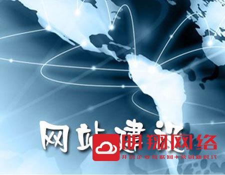 广州建个网站一年多少钱?请人做一个网站多少钱?
