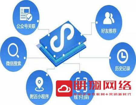 南京小程序开发制作,南京微信小程序开发公司哪个最好?