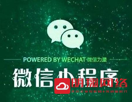 广州微信小程序服务类目在哪里设置?微信小程序服务类目怎么选?