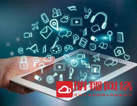 白云微信小程序服务类目在哪里设置?微信小程序服务类目怎么选?