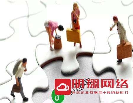 广州婚宴小程序制作费用多少?做微信小程序费用如何?