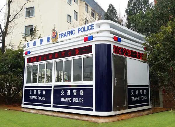 豪华智能交通警察用治安岗亭