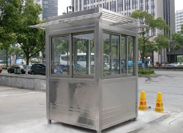 高性价比方形不锈钢保安岗亭