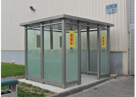 厂区简易型室外吸烟亭