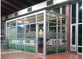 展览会展中心吸烟室