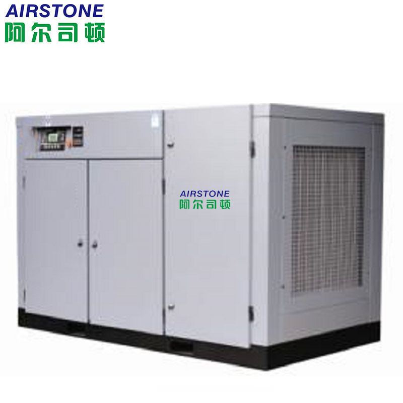 Rotary Screw air Compressor 75KW