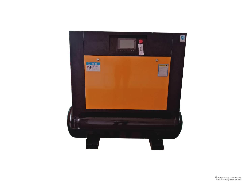 integrated air compressor (2)