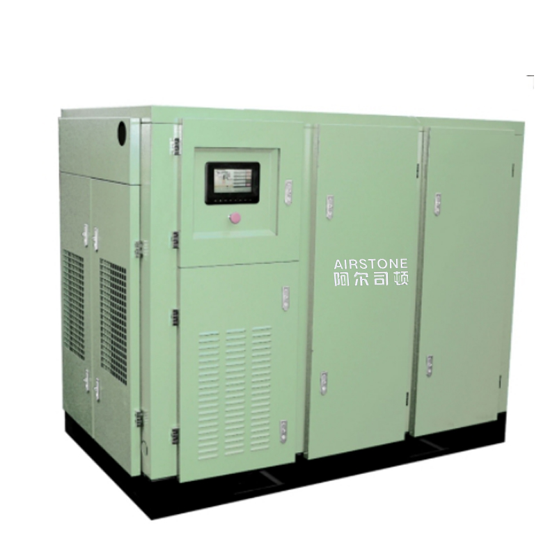 350hp 250kw AC power energy saving Direct driven rotary screw air compressor