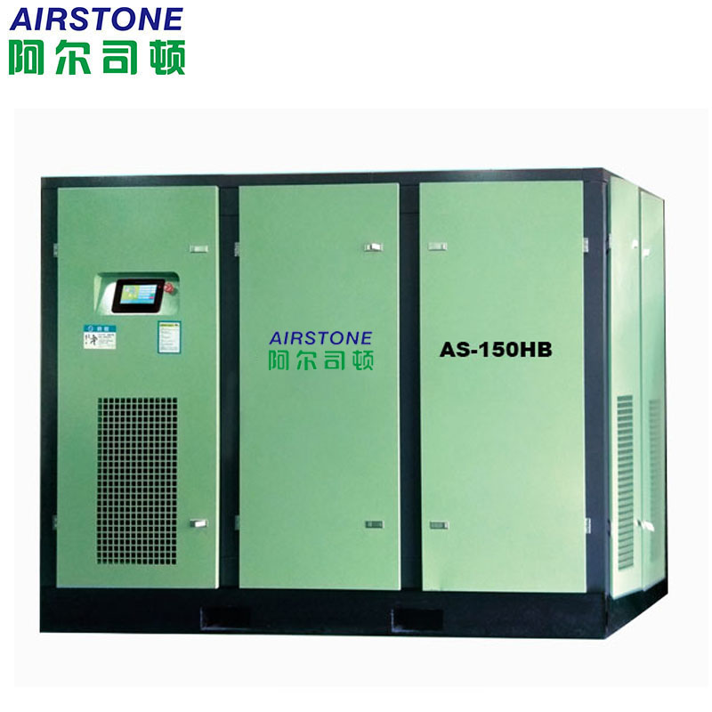 Low noise small air compressor price machine 132kw 175hp