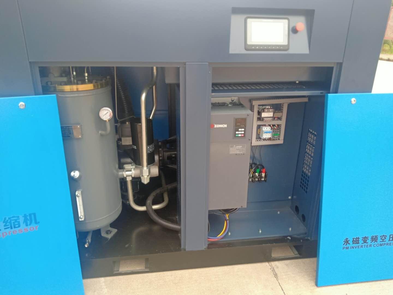 New Design 110Kw 150Hp Permanent Magnet Screw Compressor