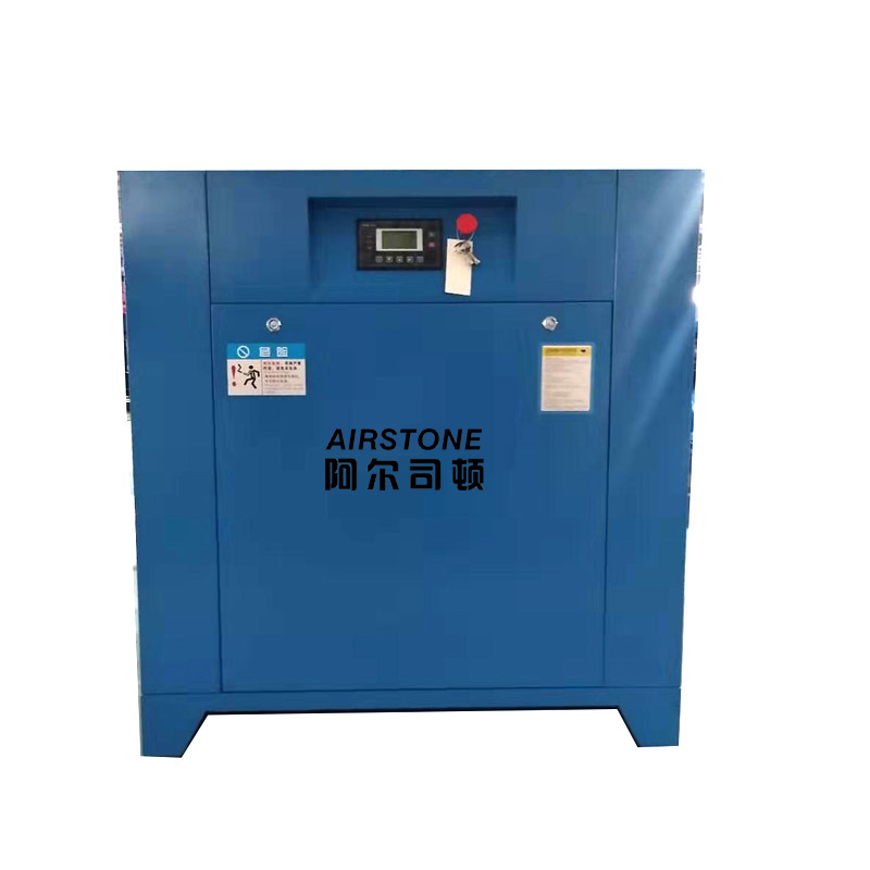 Double stage 30KW AS-40BD fix speed in stock